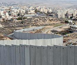 ירושלים - היבטים גיאופוליטיים עכשוויים