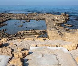ארכיאולוגיה ותיירות בקיסריה ובסביבתה