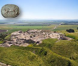 ממלכת ישראל הקדומה: ממגידו לתל יזרעאל