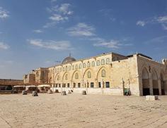 סמינר עומק באסלאם והמגזר הערבי בישראל