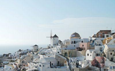 תכנית ללימודי יוון וביזנטיון