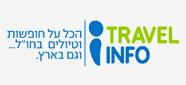 travel info - חופשות וטיולים בארץ ובחוץ לארץ